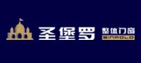 广东圣堡罗门业有限公司