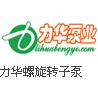力华泵业加快市场步伐,中国建材网强力支持