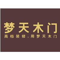 浙江梦天木业有限公司