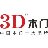 广州蓝白木业有限公司