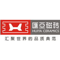 广东汇亚陶瓷有限公司