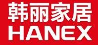 广东韩丽家居集团股份有限公司