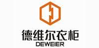 广州好莱客创意家居股份有限公司