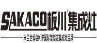 绍兴板川电器有限公司