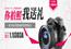 第20届中国国际建筑贸易博览会