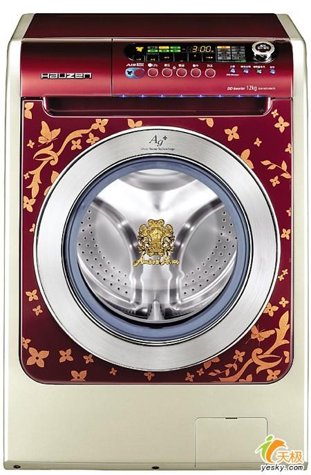 灵动心动 三星推新款艺术级滚桶洗衣机
