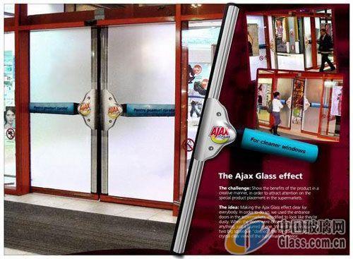 Ajax:隐形玻璃再现
