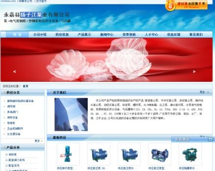 扬子江泵业自主生产QBY隔膜泵 力争独树一帜