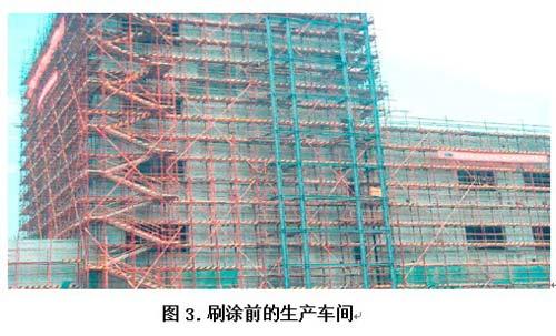 全新水性PVDF涂料保护中国生产工厂
