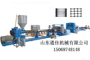 塑料土工格柵生產線簡介及設備特點