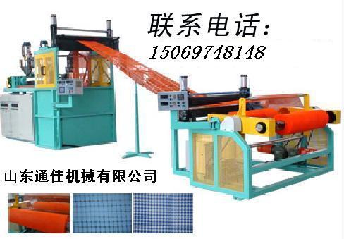 塑料网生产线 塑料网生产流程 塑料网厂家/价格