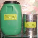 混凝土界面处理剂供应商