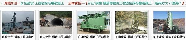 鼎信矿冶集团 潜孔钻机DXA-165为矿山施工注入一剂强心针