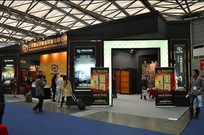 新型防火UV装饰板亮相国际展会  如晶品牌获专家好评