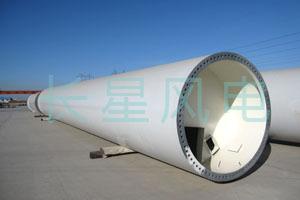 大型成套风力发电设备――塔筒