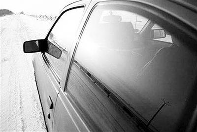 美式控制太阳能夹层玻璃车窗:一边火焰 一边海水