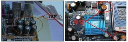 固态高分子电容器应用于LED照明浅析