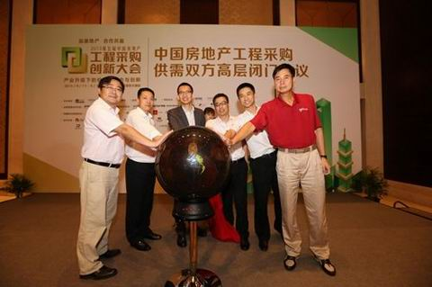 蒙娜丽莎陶瓷薄板亮相中国房地产工程采购大会