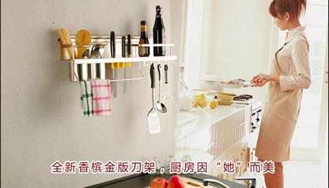 超强整理厨房必备 乐谷卫浴太空铝厨房置物架