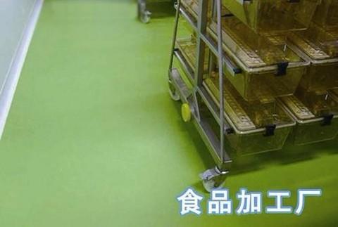 菲凡士水性复合聚氨酯环氧树脂耐磨地坪漆的应用篇
