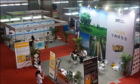 卡特彼勒燃氣發電機組亮相廣州生物質能源展