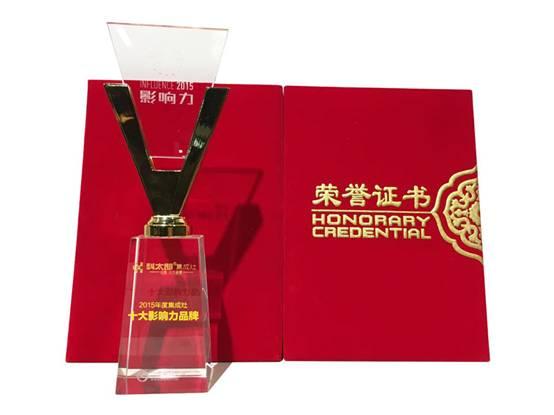 热烈祝贺科太郎集成灶荣获2015年集成灶十大影响力品牌