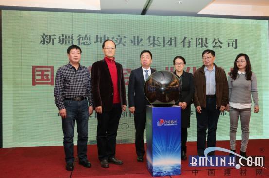 兵团德坤助推钢结构建筑发展 共建美丽中国