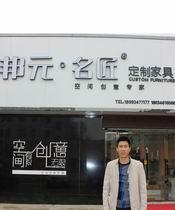 """将""""空间有限,创意无限""""进行到底――甘肃庆阳环县店"""