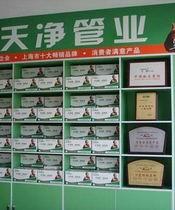 广西南宁张总经过五年的奋斗,现在已经有分销网络达80多家