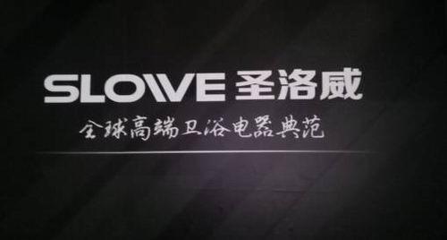 圣洛威专注集成淋浴屏一流品牌