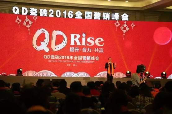 """QD瓷砖""""再美不过中国风""""全新定位强势回归"""