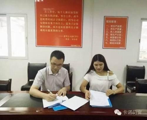 强强联手:卡诺门窗与中国建材网达成全面战略合作伙伴协议
