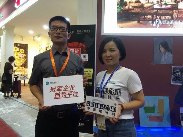 广州建博会媒体专访米涅亚招商部经理  赵德强