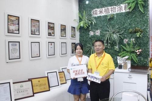 """中国(广州)国际建筑装饰博览会,""""糯米图""""引领行业潮流"""
