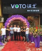 热烈庆祝VOTO沃土多功能涂料佛山第九分店龙江旗舰店盛大开业!