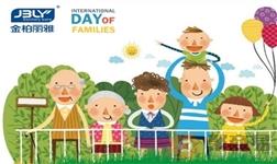 国际家庭日:金柏丽雅高端整体卫浴呵护千万家庭幸福时光