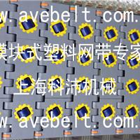 耐酸碱模块塑料网带价格