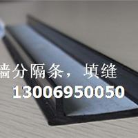广西南宁汉业水磨石分隔铜条厂