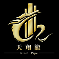 沧州天翔龙钢管有限公司