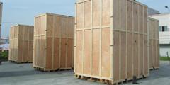 杭州博旭钢木制品有限公司