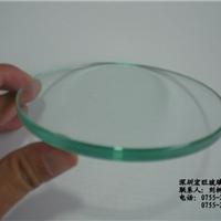 深圳市宏旺玻璃有限公司