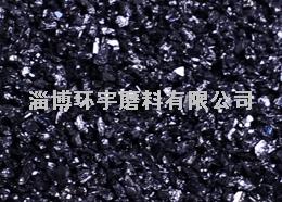 淄博环宇磨料有限公司
