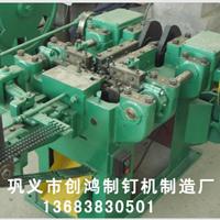 河南省巩义市聚鑫工程机械厂