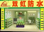 美国双虹中国建材有限公司