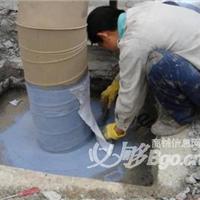 湛江市广安防水装饰设计工程有限公司
