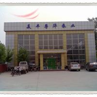 北京市美丰粤华泵业有限公司