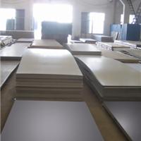 青岛鼎鹏特种钢板有限公司