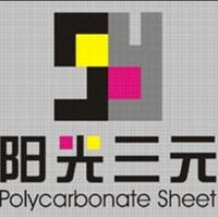 温岭三元装饰材料有限公司