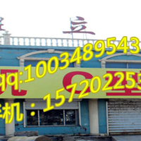 鑫鼎立压瓦机械厂
