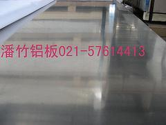 上海潘竹铜铝金属制品有限公司